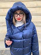 Короткий пуховик куртка RUFUETE  CL7673-blue, фото 2