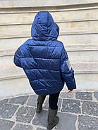 Короткий пуховик куртка RUFUETE  CL7673-blue, фото 6