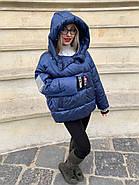 Короткий пуховик куртка RUFUETE  CL7673-blue, фото 4