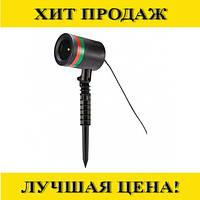 Лазерный звездный проектор Baby's breath laser light- Новинка