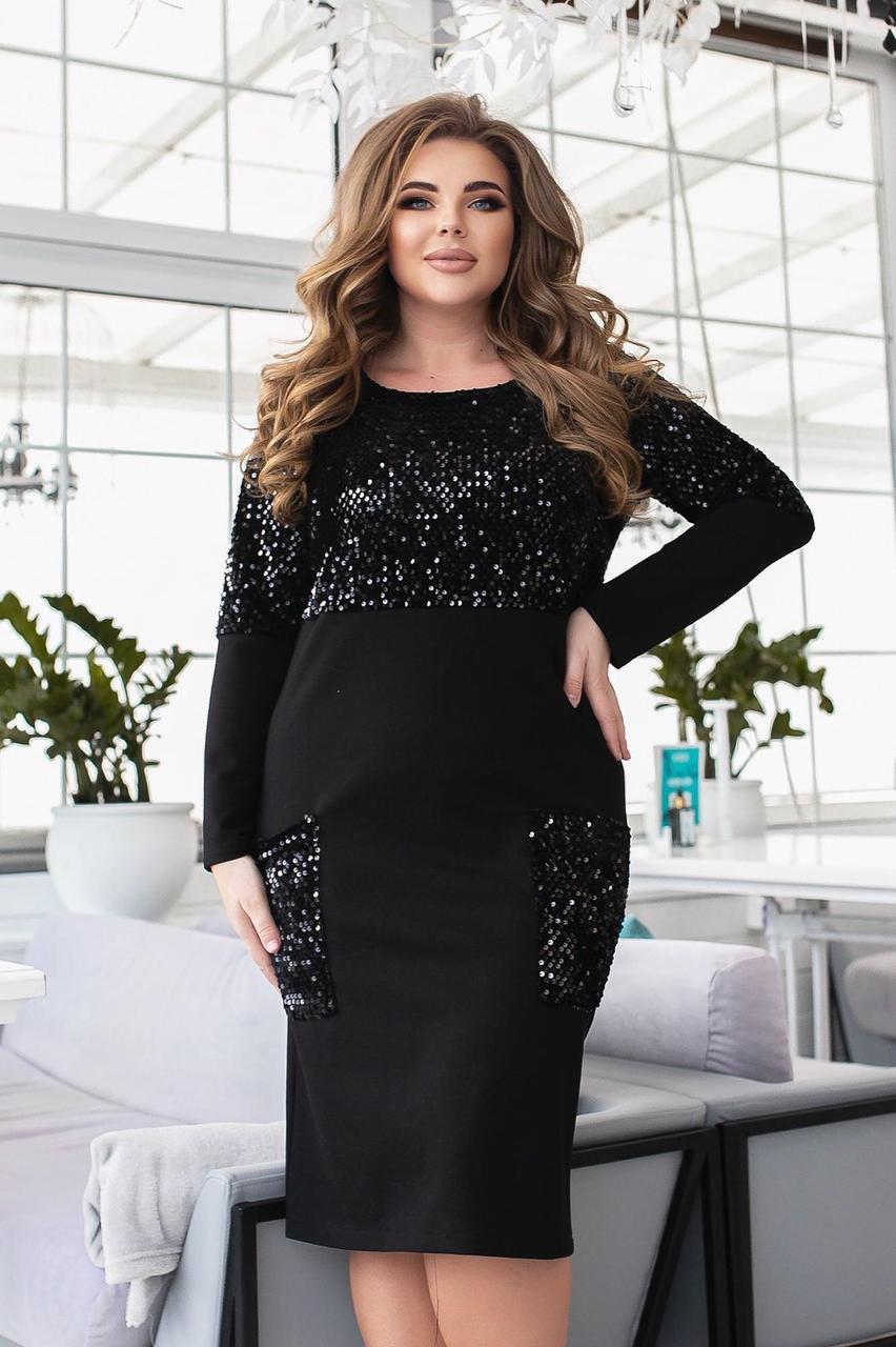 Праздничное платье с пайетками батал (черное) 408