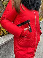 Стильный красный пуховик CHANEVIA 92016-79-red, фото 5