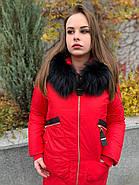 Стильный красный пуховик CHANEVIA 92016-79-red, фото 2