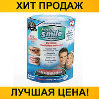 Виниры на зубы Perfect Smile- Новинка