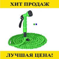 Шланг для полива Magic Hose 45 МЕТРОВ+распылитель В ПОДАРОК