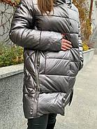 Куртка зимняя эко-кожа AnaVista 06-5, фото 5