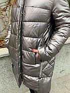 Куртка зимняя эко-кожа AnaVista 06-5, фото 6