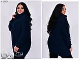 Свитер женский Размер; oversize 54-60, фото 3