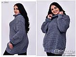 Свитер женский Размер; oversize 54-60, фото 5