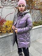 Куртка зимова еко-шкіра AnaVista 06-12, фото 2