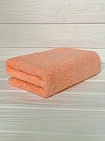 Полотенце для лица и рук махровое персиковое