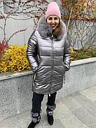 Куртка жіноча зимова AnaVista 10-1-5, фото 2