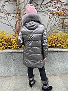Куртка жіноча зимова AnaVista 10-1-5, фото 4