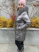 Куртка жіноча зимова AnaVista 10-1-5, фото 5
