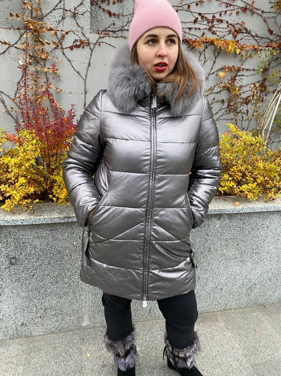 Куртка жіноча зимова AnaVista 10-1-5