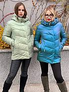 Куртка зимняя короткая AnaVista 17-8, фото 6