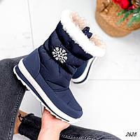 Зимние Синие  Дутики со снежинкой и белой опушкой женские р.37,38,39,40,41, фото 1