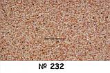 Гранитная штукатурка Термо Браво № 232 Ведро 15 кг, фото 2