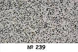 Гранитная штукатурка Термо-Браво № 239 Ведро 25 кг, фото 2