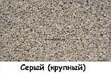 Термо-Браво Серый, 25 кг серый300-2, фото 2