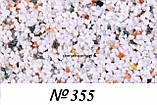 Мраморная штукатурка ТермоБраво № 355 Ведро 15 кг, фото 2