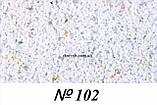 Мозаичная штукатурка ТермоБраво № 102 Ведро 15 кг, фото 3