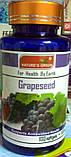 Масло виноградной косточки семя в капсулах Вековой Восток, фото 2