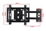 Кронштейн 14-40 V201 для крепления телевизора, фото 3