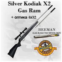 Beeman Silver Kodiak X2 Gas Ram с газовой пружиной и оптикой ПО-(4Х32)