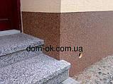 Мозаичная штукатурка Mozalit  мелкозернистая 0.8-1.2 мм, цвет NTM 78 25 кг, фото 3