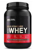 Протеин Optimum Nutrition Whey Gold Standard ( 908 г.)