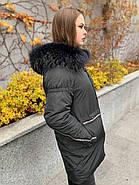 Пуховик зимовий з капюшоном CHANEVIA 92012-25, фото 4