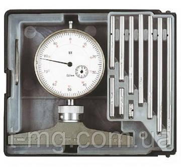 Глубиномер ГИ-100 индикаторный
