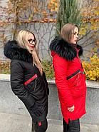 Куртка зимняя пуховик CHANEVIA 92016-01, фото 6