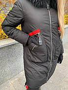 Куртка зимняя пуховик CHANEVIA 92016-01, фото 5