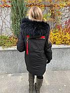 Куртка зимняя пуховик CHANEVIA 92016-01, фото 3