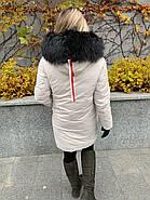 Пуховик женский светлый  CHANEVIA 92031-S27, фото 3