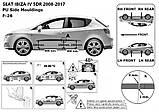 Молдинги на двері для Seat Ibiza IV 5 door 2008-2012, фото 3