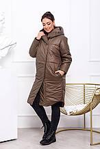 Зимняя куртка женская Плащевка на синтепоне Размер 48 50 52 54 56 58 60 62 В наличии 4 цвета