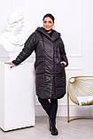 Зимняя куртка женская Плащевка на синтепоне Размер 48 50 52 54 56 58 60 62 В наличии 4 цвета, фото 2