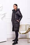 Зимняя куртка женская Плащевка на синтепоне Размер 48 50 52 54 56 58 60 62 В наличии 4 цвета, фото 6