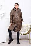 Зимняя куртка женская Плащевка на синтепоне Размер 48 50 52 54 56 58 60 62 В наличии 4 цвета, фото 7