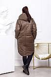 Зимняя куртка женская Плащевка на синтепоне Размер 48 50 52 54 56 58 60 62 В наличии 4 цвета, фото 9