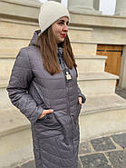 Куртка женская  длинная CORUSKY M-08-4, фото 4