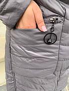 Куртка женская  длинная CORUSKY M-08-4, фото 5
