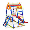 Детский спортивный комплекс KindWood Color Plus 1, 2,3 . SportBaby