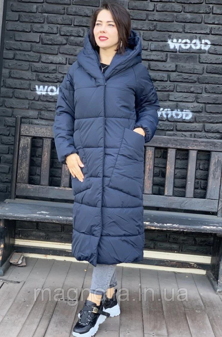 Довга тепла зимова куртка ковдра пальто одеяло з капішоном (плащівка, наповнювач силикон 300) 58-60