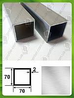 Алюминиевая квадратная труба 70*70*2, Без покрытия