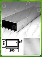 Алюминиевая прямоугольная труба 200*100*3,5, Без покрытия