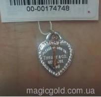 Серебряный подвес Сердце и ключ